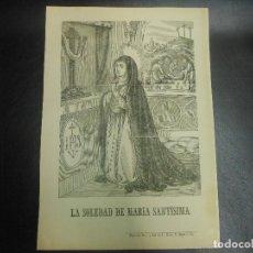 Arte: SIGLO XIX GRABADO XILOGRAFICO VIRGEN LA SOLEDAD DE MARIA SANTISIMA - RELIGION - IMPRENTA DE MANRESA. Lote 126982035