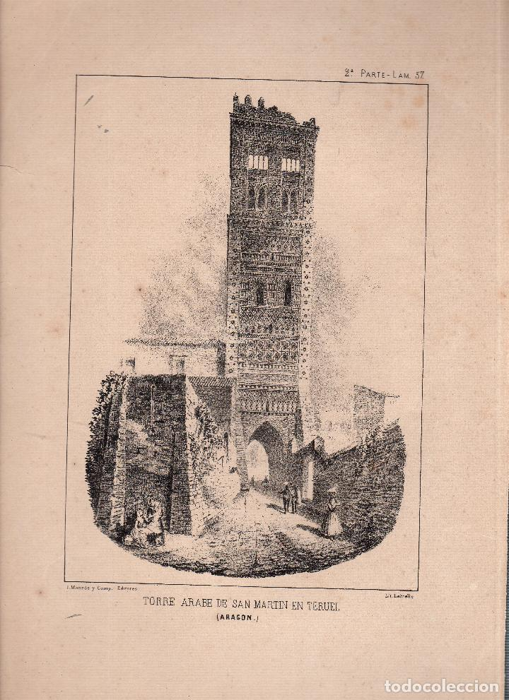 LITOGRAFIA. I. MONROS Y Cª. TORRE ARABE DE SAN MARTIN EN TERUEL, ARAGON. MEDIDAS : 32 X 22. (Arte - Arte Religioso - Litografías)
