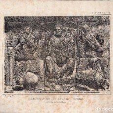 Arte: LITOGRAFIA. I. MONROS Y Cª. ESCULTURA CENTRAL DE LA IGLESIA DE SANTIAGO.. Lote 127209467