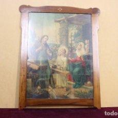 Arte: IMAGEN RELIGIOSA CON MARCO DE MADERA.. Lote 128127535