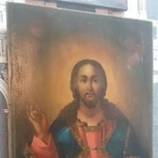 Arte: ANTIGUO CRISTO SALVADOR. ÓLEO SOBRE TABLA DE NOGAL. SIGLO XVIII. ESPECIAL. Lote 128185603