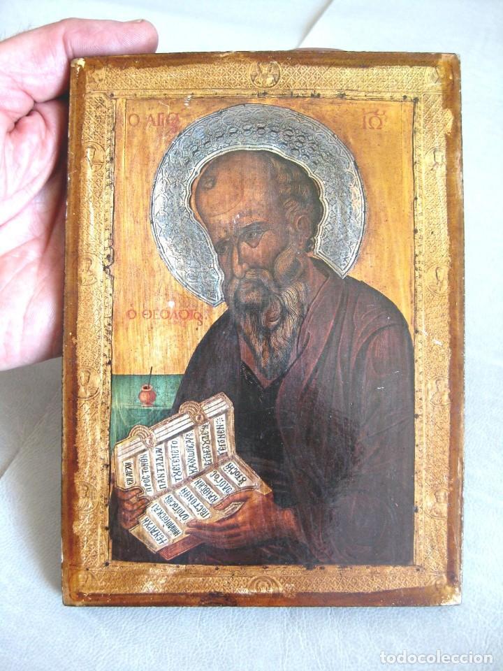 ICONO, REPRODUCCIÓN EN LÁMINA SOBRE TABLA 17 X 12 CMS. (Arte - Arte Religioso - Iconos)