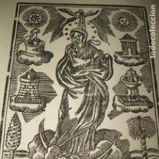 Arte: LA PURISIMA CONCEPCION ANTIGUA ESTAMPA GRABADO HACIA 1800 .10 X 13 CMTS. Lote 128557707