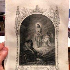 Arte: ANTIGUO GRABADO RESIGNACION DE SAN PABLO PRIMER HERMITAÑO - MEDIDA 26X17 CM - RELIGIOSO. Lote 128698519