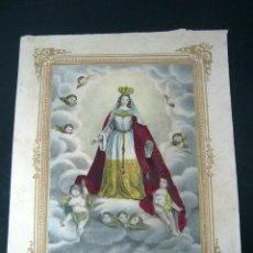 Arte: EXQUISITA LITOGRAFIA ACUARELADA S.XIX - VIRGEN REINA DE TODOS LOS SANTOS - TUTELAR CORTE DE MARIA. Lote 144139181
