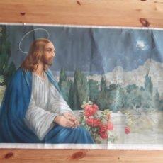 Arte: LAMINA JESUS EN EL HUERTO RELIGIOSA S. TUSELL AP 124CM X 55. Lote 122434726