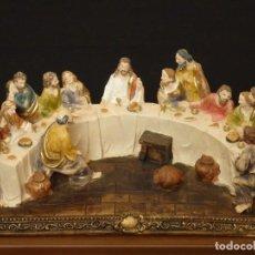 Arte - Santa Cena. Antiguo grupo escultórico en estuco policromado. - 130204723