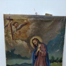 Arte: JESÚS REZA EN EL HUERTO DE LOS OLIVOS, OLEO SOBRE LIENZO S.XVII.. Lote 130222183