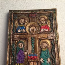 Arte: ICONO DE ESCAYOLA POLICROMADO - CRISTO, ÁNGELES Y SAN JUAN. Lote 130326028