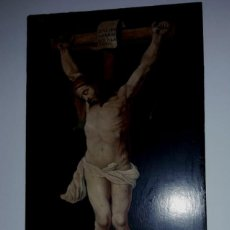 Arte: OLEO CRISTO EN LA CRUZ PIEZA UNICA SOBRE TABLA 76 CM DE ALTURA. Lote 131136140