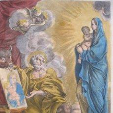Arte: REPRESENTACIÓN DE LA VIRGEN MARÍA Y JESÚS 1679. SANDRART. Lote 131136248
