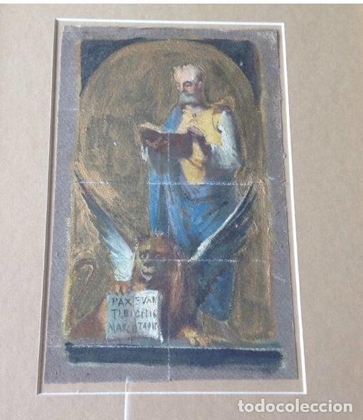 ESCENA RELIGIOSA . SIGLO XIX . OLEO SOBRE PAPEL ANTIGUO . ESCENA PARA VIDRIERA (Arte - Arte Religioso - Pintura Religiosa - Oleo)