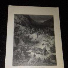 Arte: LITOGRAFIA. GRABADO DE GUSTAVO DORÉ. LOS ANIMALES ENFERMOS DE LA PESTE. 1885.. Lote 132048294