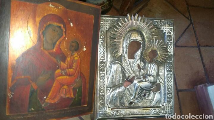 Arte: Icono ruso siglo xix o anterior en plata o metal plateado repujado y grabado y óleo sobre tabla - Foto 9 - 132367181