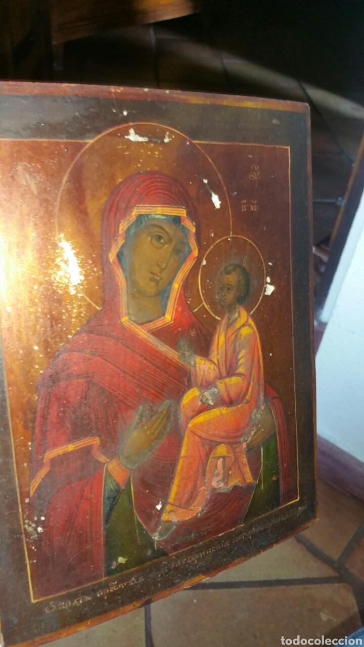 Arte: Icono ruso siglo xix o anterior en plata o metal plateado repujado y grabado y óleo sobre tabla - Foto 11 - 132367181