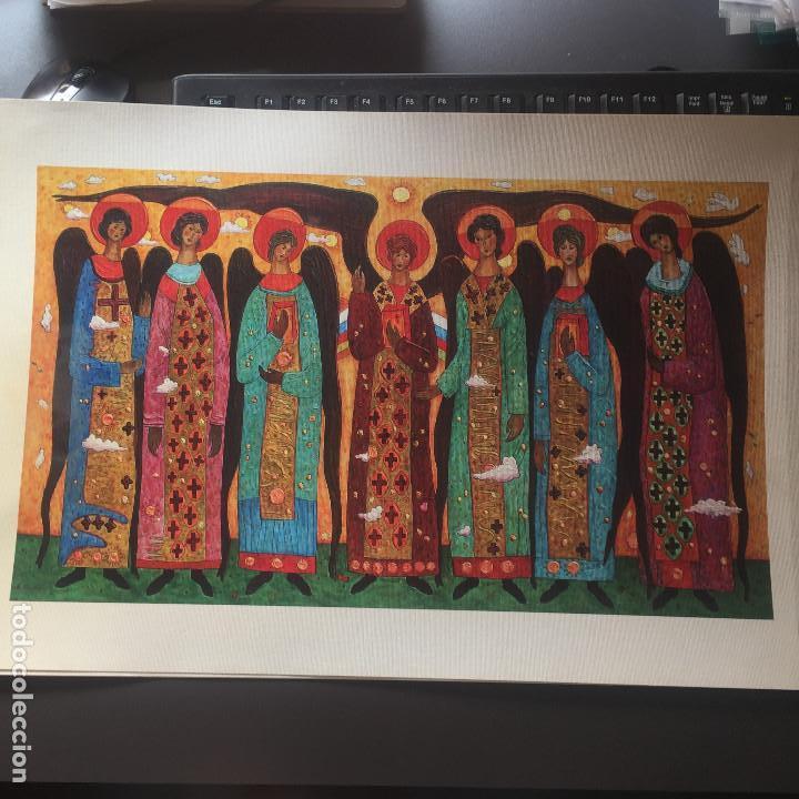 LAMINA MOTIVOS RELIGIOSOS (Arte - Arte Religioso - Pintura Religiosa - Otros)