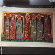 Arte: LAMINA MOTIVOS RELIGIOSOS. Lote 133648414