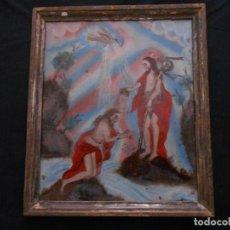 Arte: CUADRO RELIGIOSO PINTADO EN UN CRISTAL, MIDE 32 X 27,5 CMS., INCLUIDO EL MARCO. Lote 133652282