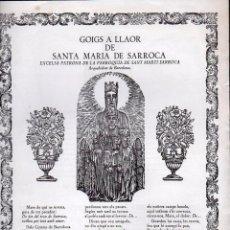 Arte: GOIGS A LLAHOR DE SANTA MARIA SARROCA (1973). Lote 134058142