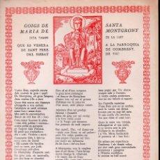 Arte: GOIGS DE SANTA MARIA DE MONTGRONY DE SANT PERE DE GOMBRENY. Lote 134058746