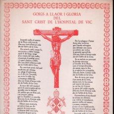 Arte: GOIGS A LLAOR I GLÒRIA DEL SANT CRIST DE L'HOSPITAL DE VIC. Lote 134058914