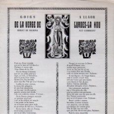 Arte: GOIGS A LLAOR DE LA VERGE DE LURDES LA NOU - SOLSONA (IMP- IVERN, S.F.) . Lote 134059422