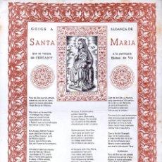 Arte: GOIGS A LLOANÇA DE SANTA MARIA DE L' ESTANY (1982). Lote 134059622