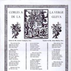 Arte: GOIGS COBLES A LA VERGE DE LA GLEVA. Lote 134059718