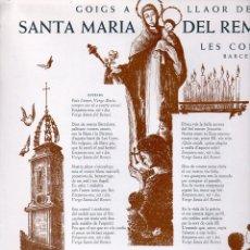 Arte: GOIGS A LLAOR DE SANTA AMRIA DEL REMEI - LES CORTS (1968). Lote 134059838