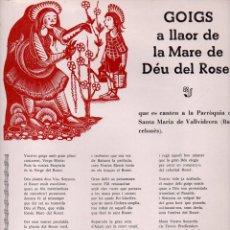 Arte: GOIGS A LLAOR DE LA MARE DE DÉU DEL ROSER DE VALLVIDRERA (1975). Lote 134060066