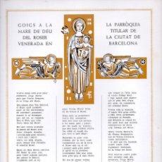 Arte: GOIGS A LA MARE DE DÉU DEL ROSER DE BARCELONA (1977). Lote 134060578