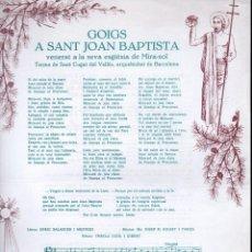 Arte: GOIGS A SANT JOAN BAPTISTA - MIRA SOL, SANT CUGAT DEL VALLÉS (1985). Lote 134060710