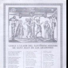Arte: GOIGS A LLAOR DEL SANTÍSSIM MISTERI DE SANT JOAN DE LES ABADESSES (1978). Lote 134060826