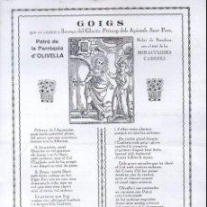 Arte: GOIGS DEL GLORIÓS PRÍNCPE DELS AÒSTOLS SANT PERE, PATRÓ D' OLIVELLA. Lote 134061050
