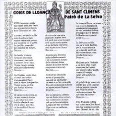 Arte: GOIGS DE LLOANÇA DE SANT CLIMENS PATRÓ DE LA SELVA (1987). Lote 134061086