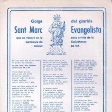 Arte: GOIGS DEL GLORIÓS SANT MARC EVANGELISTA DE CALLDETENES (S.F.). Lote 134061370
