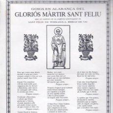 Arte: GOIGS EN ALABANÇA DEL GLORIÓS MÀRTIR SANT FELIU - TERRASOLA (1987). Lote 134061450