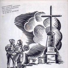 Arte: GOIGS A LA CREU DE MATAGALLS (1981) DÍPTIC. Lote 134061510