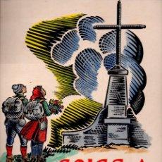 Arte: GOIGS A LA CREU DE MATAGALLS (1982) DÍPTIC - EDICIÓ NUMERADA. Lote 134061558