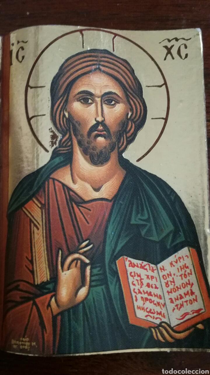 Arte: Icono bizantino - Foto 2 - 134385233