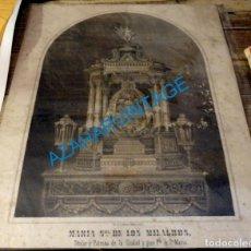 Arte: SIGLO XIX, ESPECTACULAR LITOGRAFIA DE NTRA.SRA. DE LOS MILAGROS, PUERTO DE SANTA MARIA, 33X43 CMS. Lote 134736894