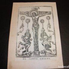Arte: SIGLO XIX GRABADO XILOGRAFICO EL SANTO CRISTO - RELIGION. Lote 134821026
