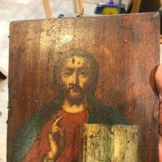 Arte: ICONO JESUCRISTO ANTIGUO,S. XVIII. Lote 135458502