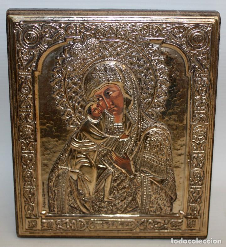 ICONO EN PLATA DORADA-VIRGEN Y NIÑO. (Arte - Arte Religioso - Iconos)