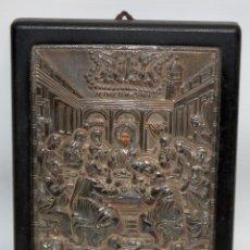 Arte: INTERESANTE ICONO EN PLATA-LA ULTIMA CENA-(GRECIA).. Lote 135670071