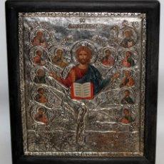 Arte: PRECIOSO ICONO DE PLATA Y PINTURA-JESUS Y LOS 12 APOSTOLES.. Lote 135685363