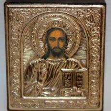 Arte: ICONO EN PLATA-JESUCRISTO-CON PUNZONES.. Lote 135895446