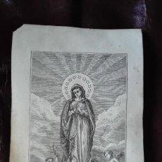 Arte: INMACULADA CONCEPCIÓN GRABADOS SIGLO 19. Lote 136186634