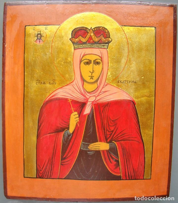 SANTA EKATERINA (Arte - Arte Religioso - Iconos)