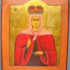 Arte: SANTA EKATERINA. Lote 136256918